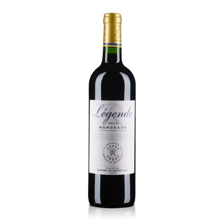 法国拉菲传奇波尔多干红葡萄酒