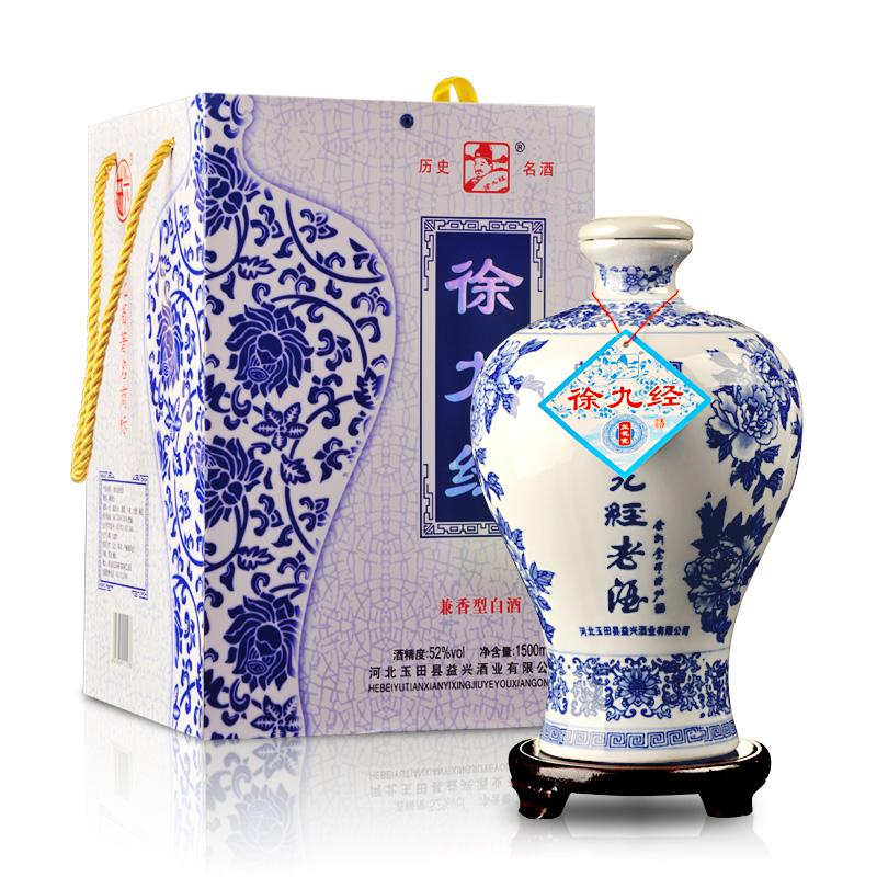 【清仓】52°徐九经老酒1500ml