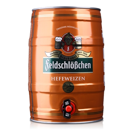 5°德国费尔德堡小麦白啤酒5L