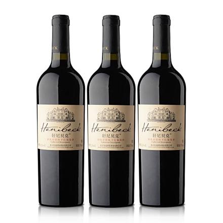 轩尼贝克酒堡赤霞珠干红葡萄酒(3瓶装)