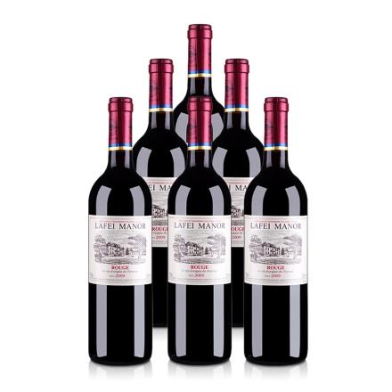 拉菲庄园王子干红葡萄酒750ml(6瓶装)