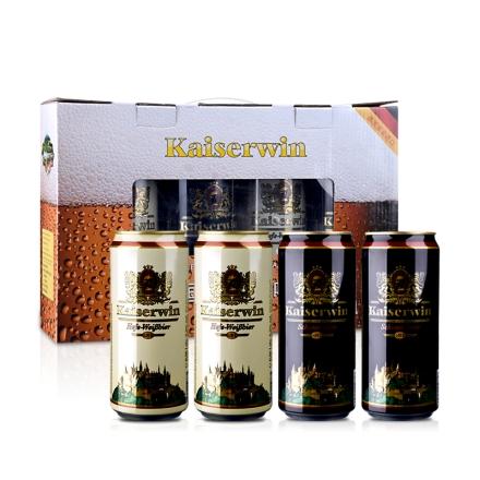 德国凯撒啤酒礼盒装950ml*4