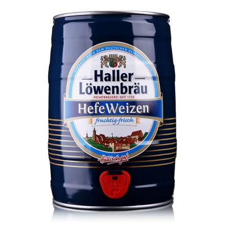 德国哈勒狮堡淡色啤酒5L