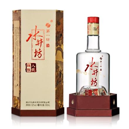 【礼盒特卖】52°水井坊臻酿八号500ml