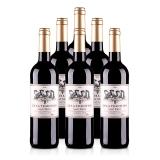 【红酒特卖】法国原瓶进口AOC传世圣蒙干红葡萄酒750ml(6瓶装)