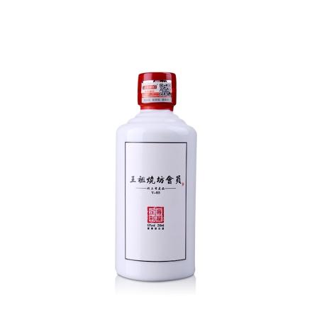53°王祖烧坊·品鉴250ml(乐享)
