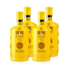 52°兰陵百年荣耀1100ml【签名版】(4瓶装)