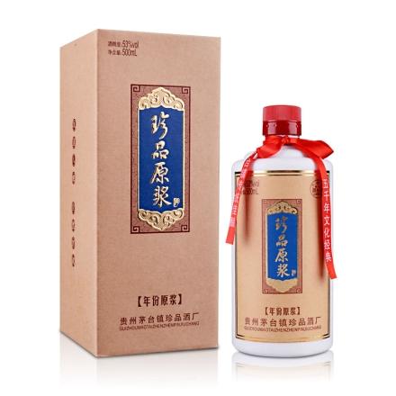 53°贵州茅台镇原浆酒500ml