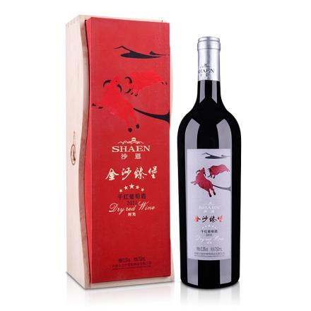 沙恩·金沙臻堡时光五星干红葡萄酒750ml