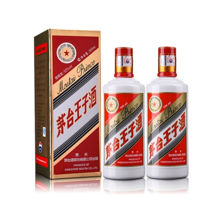 53°茅台王子酒500ml(双瓶装)