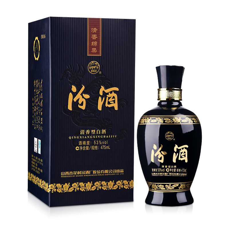 53°汾酒商务蓝475ml