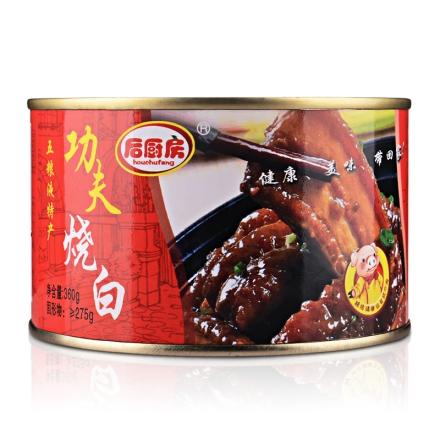 【清仓】五粮液功夫烧白罐头(乐享)