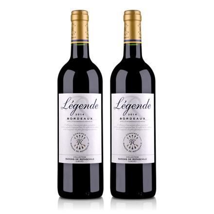 法国拉菲传奇2014波尔多红葡萄酒750ml(双瓶装)