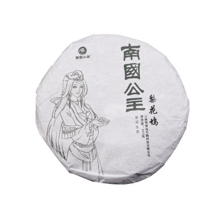南国公主普洱茶(乐享)