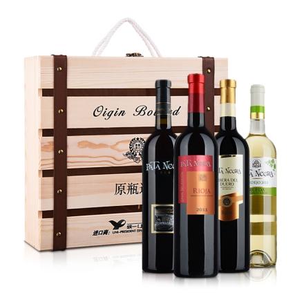 西班牙百黛庄园法定产区四瓶组合装750ml(木盒装)