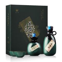 【礼酒特卖】46°+50°云南兰益松礼盒600ml+250ml