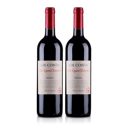 【清仓】澳大利亚乔康达女皇的宝藏红葡萄酒750ml(双瓶装)