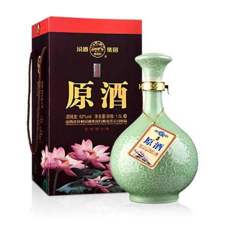 52°汾酒集团臻酿原酒(大青花)1500ml