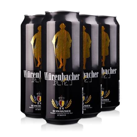 德国瓦伦丁黑啤500ml(4瓶装)