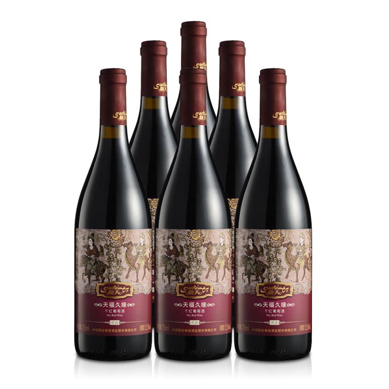 新天天福久缘优选级干红葡萄酒750ml(6瓶装)