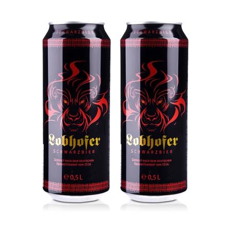 德国欢伯瑞狮黑啤酒500ml(双瓶装)