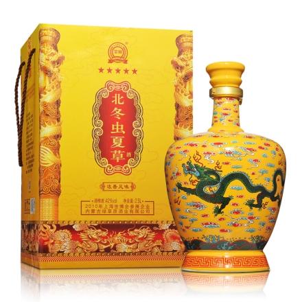 【清仓】42°蒙林北冬虫夏草酒 双龙闹海收藏 2500ml