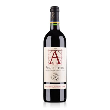 法国拉菲集团奥希耶干红葡萄酒750ml