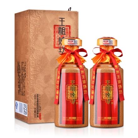 53°王祖烧坊珍品系列.铜尊500ml(双瓶装)