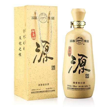 53°汾酒集团白玉坊源酒1100ml