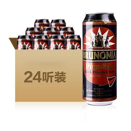 【酒仙独家】德国埃丝伯爵黑啤酒500ml(整箱装)