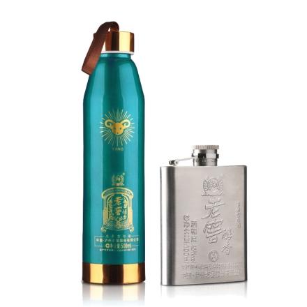 52°泸州老窖醇香生肖酒·羊500ml+45°泸州老窖醇香A(纯小壶 )100ml