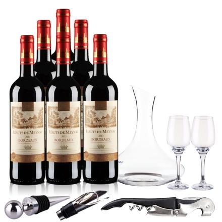 法国波尔多AOC美雅客干红葡萄酒大礼包