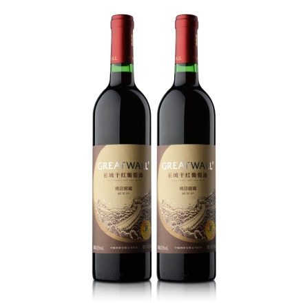 长城窖藏解百纳干红葡萄酒750ml(双瓶装)