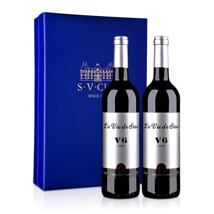 【清仓】法国拉维之星银标V6红葡萄酒双支礼盒750ml*2