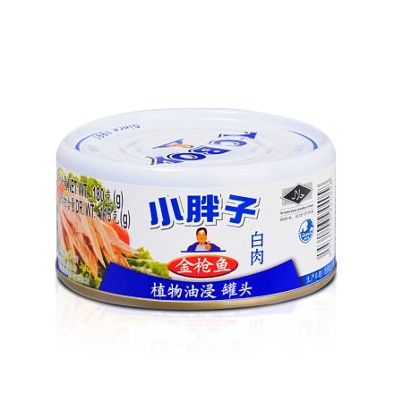 小胖子白肉金枪鱼(特级初榨橄榄油浸)