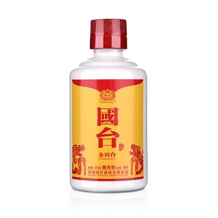 53°金国台酒100ml(6瓶)