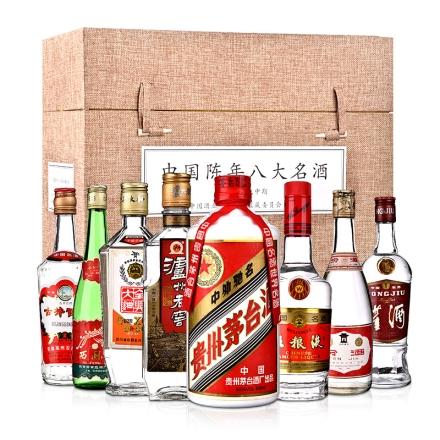 【老酒】八大名酒老酒套装500ml*8(上世纪90年代中期)
