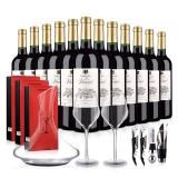 法国进口富乐男爵干红葡萄酒豪华大礼包