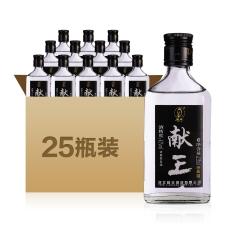 42°献王特曲125ml(25瓶装)
