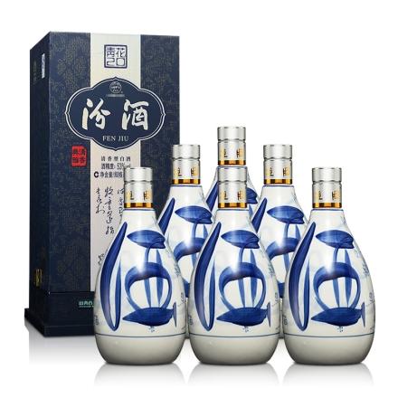 【汾酒特卖】53°青花20汾酒500ml(6瓶装)