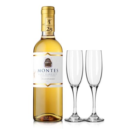 智利蒙特斯晚收贵腐甜白葡萄酒375ml+集美红酒玻璃香槟杯(乐享)