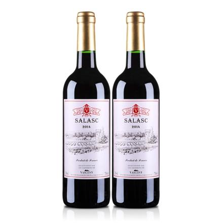法国萨拉斯干红葡萄酒(双瓶装)