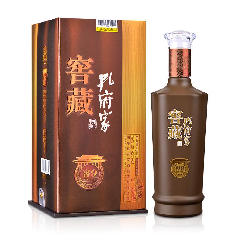 【清仓】42°孔府家酒窖藏(9)480ml
