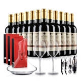 法国进口菈维干红葡萄酒豪华大礼包