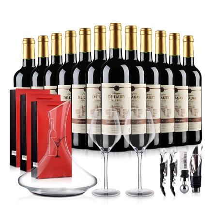 【大闹11.11】法国进口菈维干红葡萄酒豪华大礼包