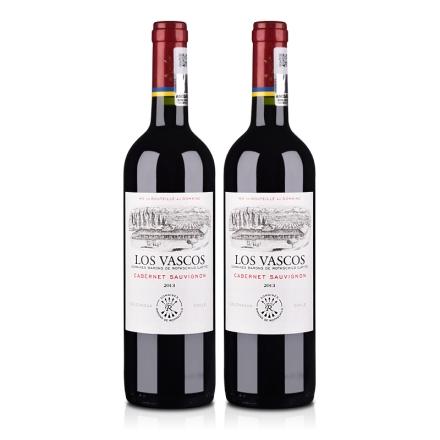 智利巴斯克卡本妮苏维翁红葡萄酒750ml(双瓶装)