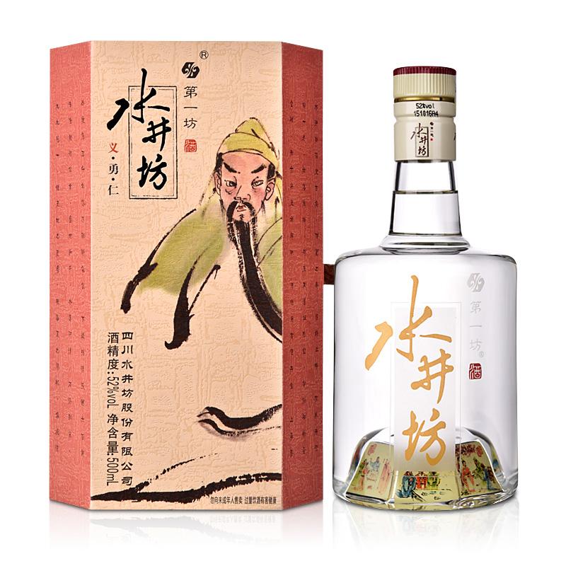 52°水井坊·(三国义勇仁)井台简装版500ml