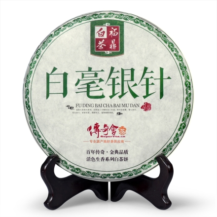 传奇会茶叶 白茶 福鼎白茶 白毫银针 活色生香系列茶饼300g