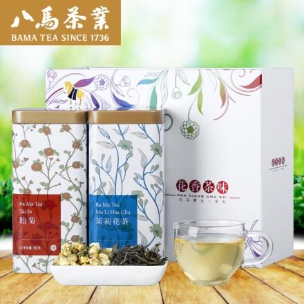 【清仓】胎菊茉莉花 花茶组合礼盒装180g