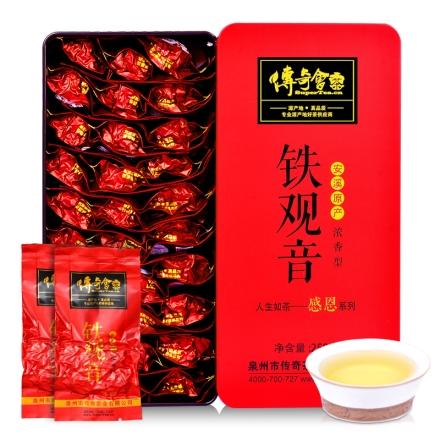 传奇会安溪铁观音浓香型感恩系列茶叶礼盒装250g*2